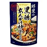 ダイショー 野菜の黒酢 あんかけ 炒め の たれ (70g×2袋)×10 セット