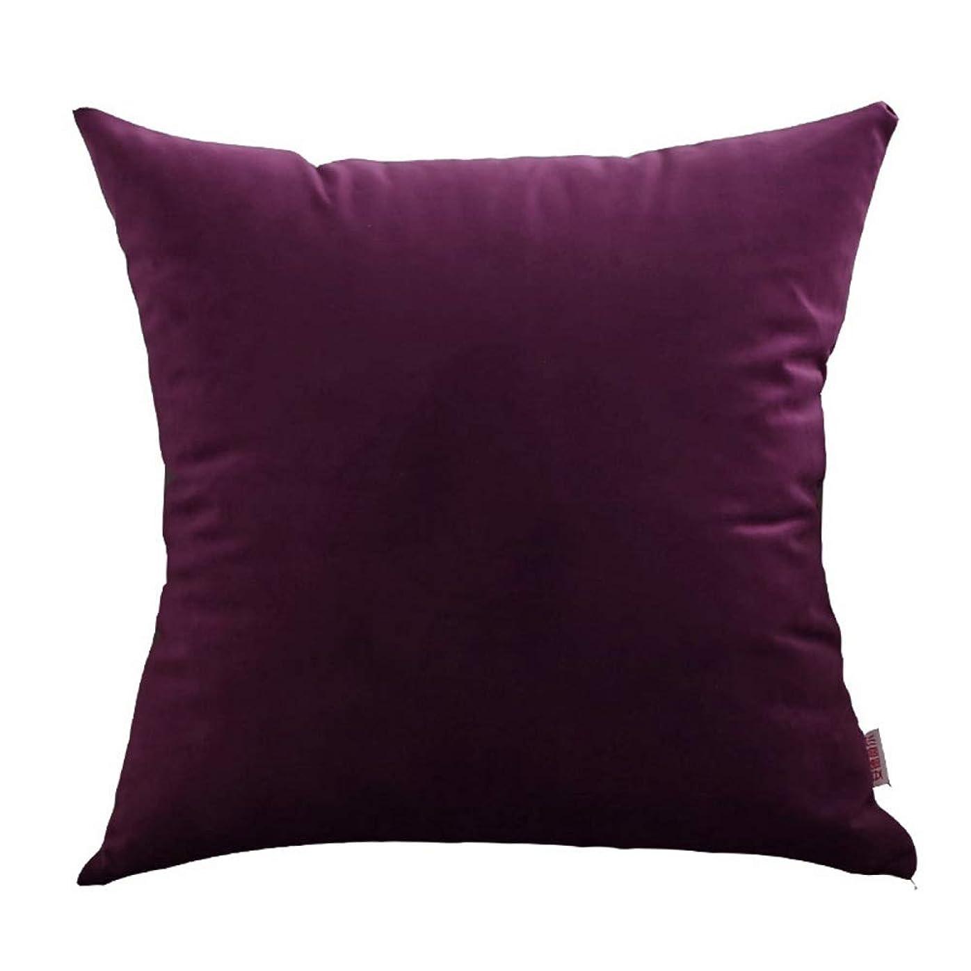 やりすぎバーマド付属品単色 ソフト 枕投げ,リムーバブル スクエア 枕,の ソファ ベッド 車 ウエスト バックを保護 畳 ソフトバッグ-パープル 45*45cm
