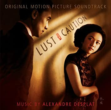 """Yan Mo (From """"Lust Caution"""" /  Theme Song)"""