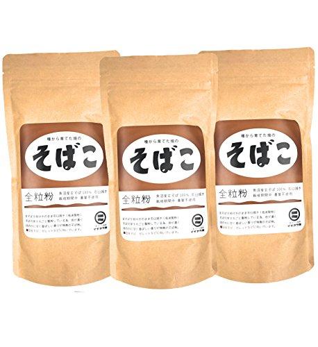 手づくり農園 魚沼 そ ば こ(国産そば粉)全粒粉 750g(250g×3袋)