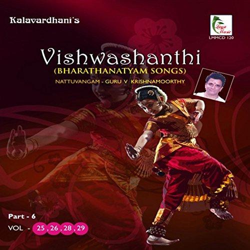 Yemako Chiguratadharmamu - Mishratilang - Rupakam
