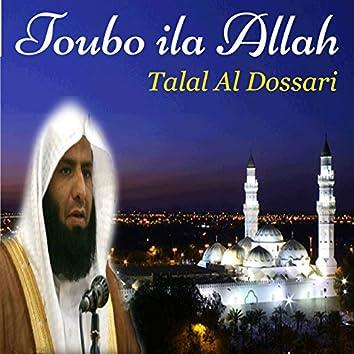 Toubo ila Allah (Quran)