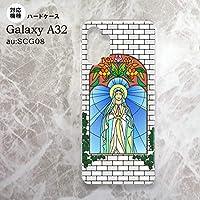 スマホケース カバー マリア様 茶 ハードケース [対応機種:Galaxy A32 SCG08 ]