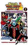 Dragon Ball Heroes nº 02/02 (Manga Shonen)