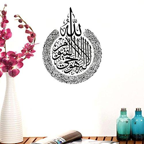 DIY Removable Islamic Muslim Culture Surah Arabic Bismillah Allah Vinyl Wall Stickers/Decals Quran Quotes Calligraphy as Home Mural Art Decorator 9784(58x75cm)