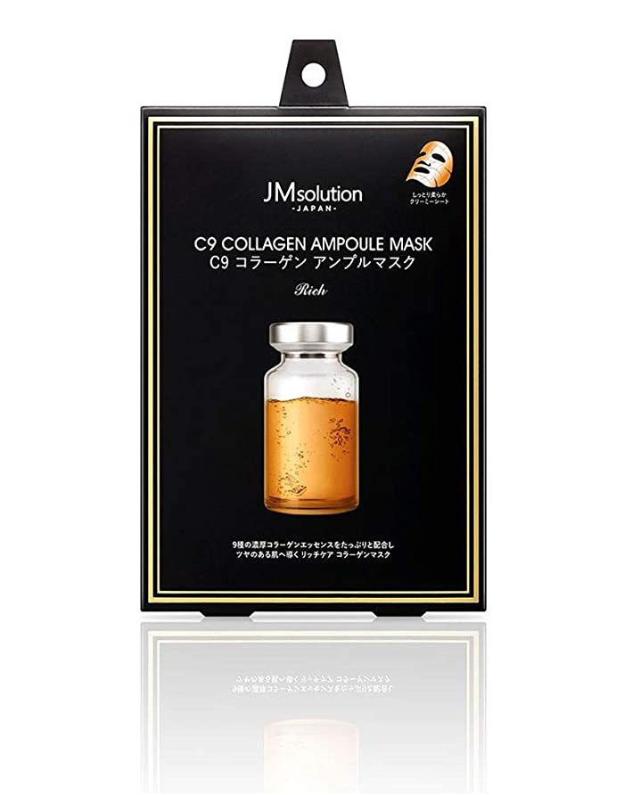 消費者組立油JMsolution C9 コラーゲン アンプルマスク リッチ 30g×5枚(箱入り)