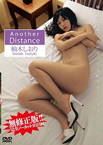 柚木しおり Another Distance GRAVD-0035