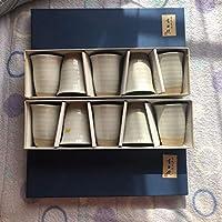 有田焼 ゴブレット コップ 10本セット コレクション