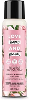 Love Home and Planet Laundry Supplies (Rose Petal & Murumuru Dry Wash Spray, 1 Pack)