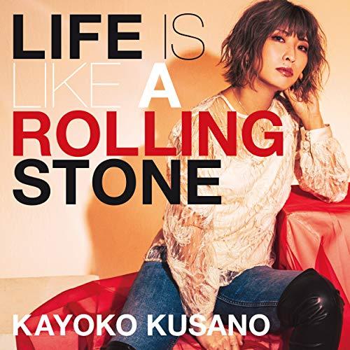 Life is like a rolling stone (特典なし)