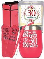 30歳の女性への誕生日プレゼント 30歳の誕生日プレゼント 30歳の誕生日プレゼント 30歳の誕生日 30歳の誕生日ギフト 女性への30歳の誕生日ギフト 30歳の誕生日ギフト 女性への誕生日プレゼントに