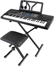 ONETONE ワントーン 電子キーボード 61鍵盤 初心者セット ピッチベンド搭載 日本語表記 OTK-61S (譜面立て/電源アダプター/スタンド/椅子/ヘッドフォン付き)