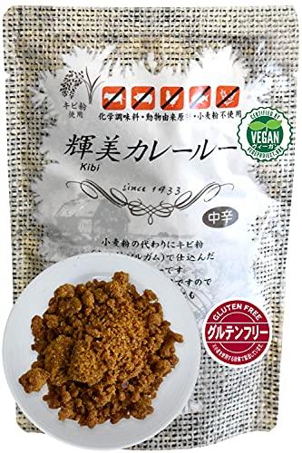 Curry - Japanese Food - Vegan Food - Japanese Curry Powder, Plant Based, Gluten Free, No Chemical Seasoning, FOR 4-5 DISHES, 5.29oz(150g)CHAGANJU