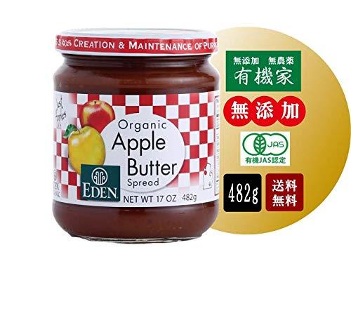 無添加 オーガニック アップル バター 482g★ 送料無料 宅配便 ★ 原材料:有機りんご, 有機濃縮リンゴジュース。約11個分のりんごが1瓶に入っています。サンドイッチやパンに塗ったりするほか、ワッフルやヨーグルト、グラノラ、製菓材料、ドレッシングの材