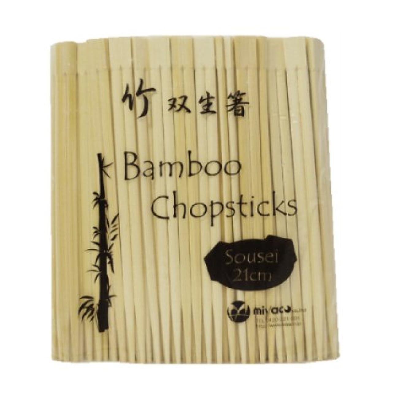 獣わかりやすい下に向けます割り箸 業務用 竹箸8寸双生(約21cm)3000膳