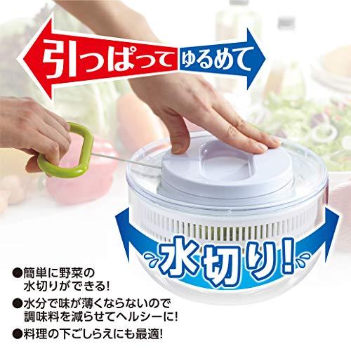 竹原製缶野菜水切り器サラダスピナーホワイト水切り器引っぱってゆるめて水切りできるA-84