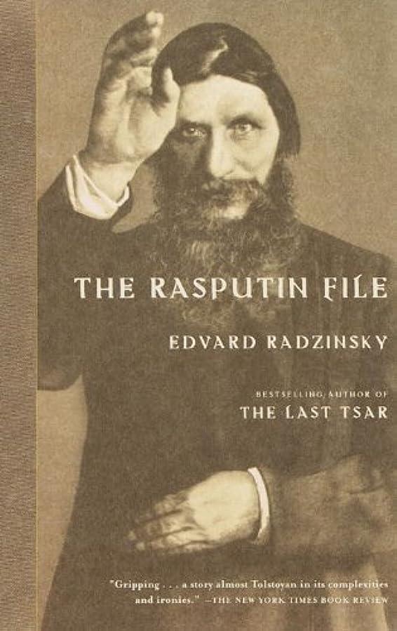 引く参照すごいThe Rasputin File (English Edition)