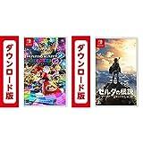 マリオカート8 デラックス|オンラインコード版 + ゼルダの伝説 ブレス オブ ザ ワイルド【Nintendo Switch】|オンラインコード版