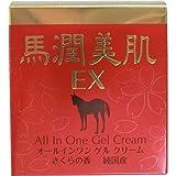 馬潤美肌 EX オールインワンゲルクリーム さくらの香 230g