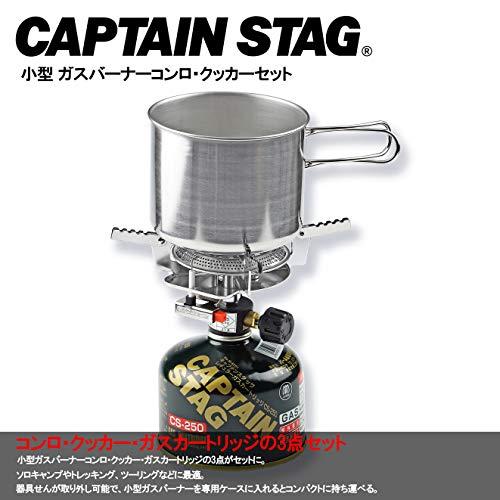 CAPTAINSTAG(キャプテンスタッグ)『オーリック小型ガスバーナー・クッカーセット(M-6400)』