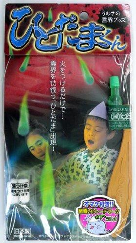 Liste ?mes kun prix: ? 210 (japan import)