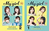 My Girl ~EJ My Girl Festival 2021 Special Edition