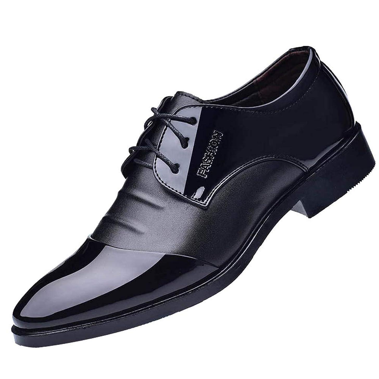 Fheaven (TM) Winter Boots Men's Dress Shoes Patchwork Cap Toe Lace up Leather Shoes