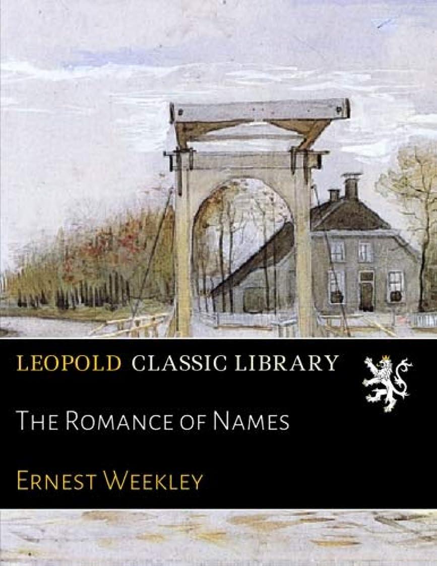 エンジン特別な歌うThe Romance of Names