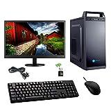 Gandiva Desktop Computer