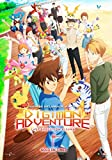 Digimon Adventure Last Evolution Kizuna (Blu-Ray) [Blu-ray]
