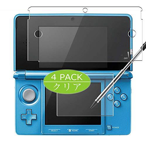 VacFun 4 Piezas HD Claro Protector de Pantalla Compatible con Nintendo 3DS, Screen Protector Sin Burbujas Película Protectora (Not Cristal Templado) New Version