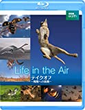 BBC earth テイクオフ ~飛翔への挑戦~[Blu-ray/ブルーレイ]