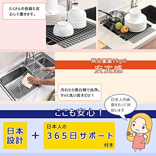 水切りラック折りたたみSANWAシリコンキッチン用くるくるたためる抗菌コンパクト錆びない省スペース食器プレート52x33cm日本語説明書付き(グレー)