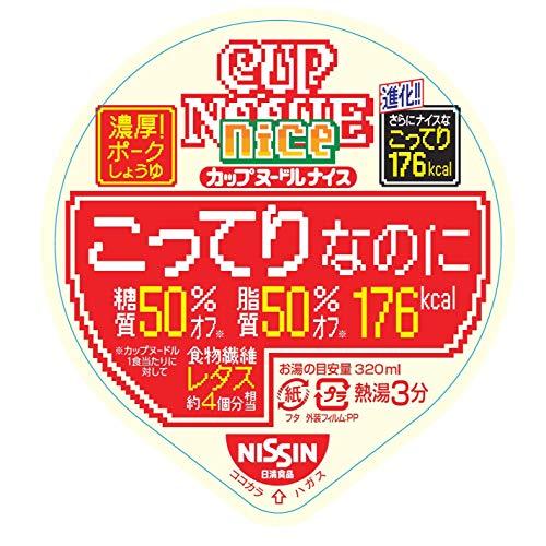 日清『カップヌードルコッテリーナイス(濃厚!ポークしょうゆ)』