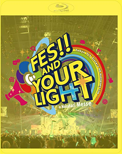 t7s 4th Anniversary Live -FES!! AND YOUR LIGHT- in Makuhari Messe【初回限定盤】【Blu-ray 2枚組(Day1+...