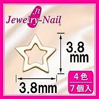 [フレーム]ネイルパーツ Nail Parts フレームスター(S) シルバー 日本製 made in japan
