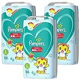 【パンツ Lサイズ】パンパース オムツ さらさら風通しパンツ しまじろうコラボ (9~14kg) 162枚(54枚×3パック) [ケース品]
