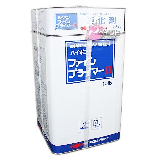 日本ペイント ハイポンファインプライマーII 16kgセッ...