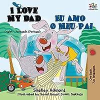 I Love My Dad Eu Amo o Meu Pai: English Portuguese - Portugal Bilingual Book (English Portuguese Portugal Bilingual Collection)