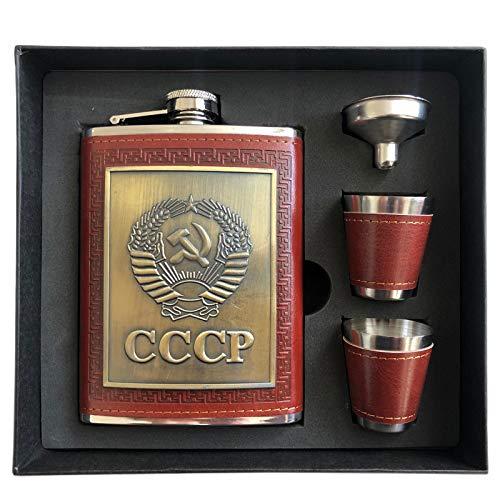 UdSSR Lederimitation Abdeckung Flachmann 8 Unzen Set mit Tassen Edelstahl Schnapsgläser CCCP Geschenk