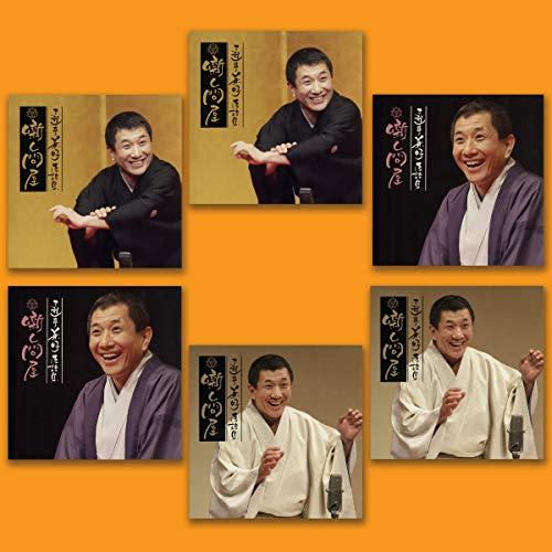 『三遊亭兼好落語集 噺し問屋 6本セット』のカバーアート
