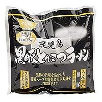 国華園 ラーメン4食セットC 生麺 黒豚とんこつ4袋