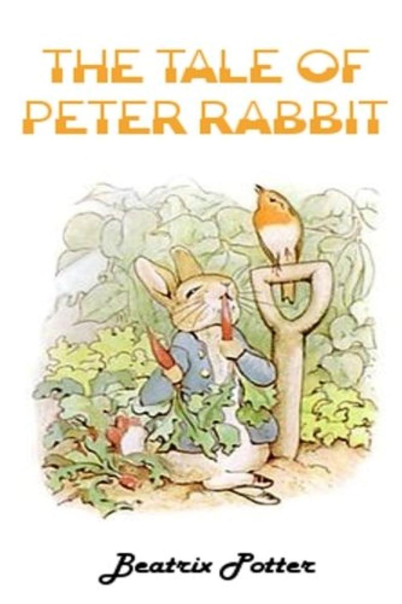 革命的規制行政The Tale of Peter Rabbit
