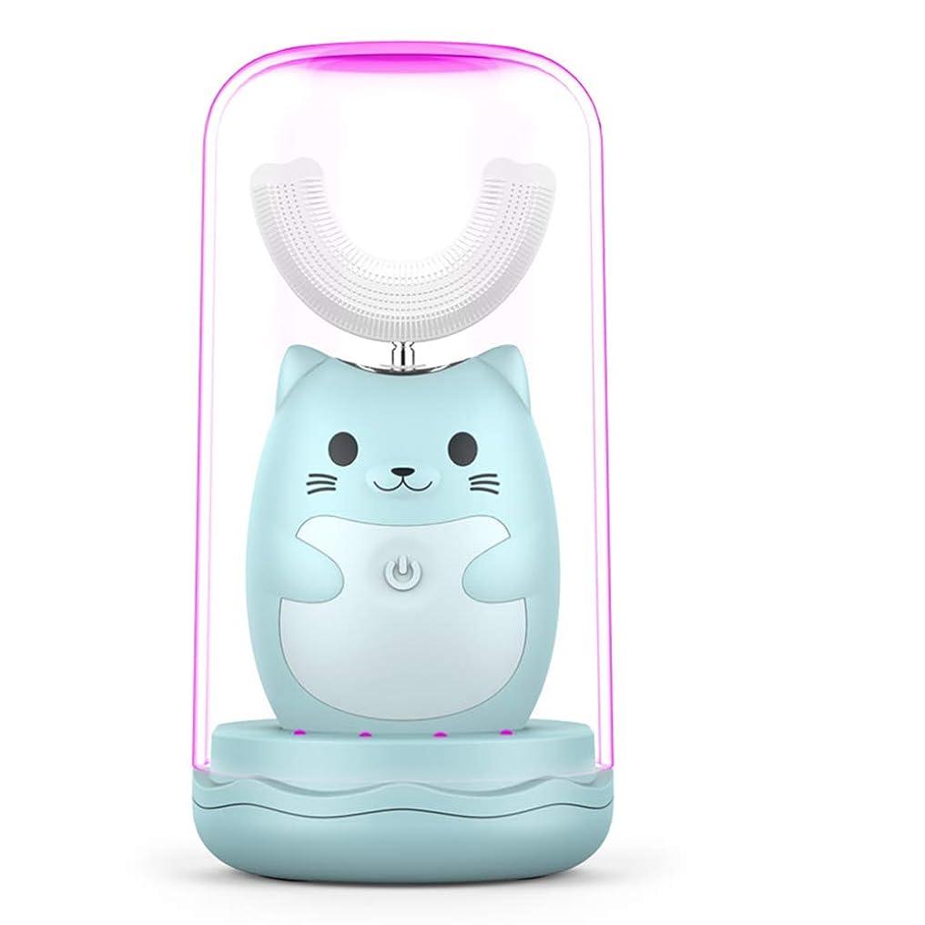 硫黄レザー対話子供のスマート歯ブラシ、スマート音波歯ブラシ、バイオレット消毒、風乾機能、ワイヤレス充電、IP67防水、虫歯予防 U型 360°全方位