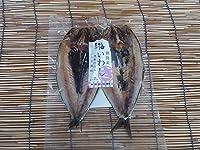 北海道釧路産 いわし開きしそ風味 2枚入り