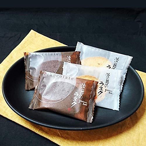 治一郎のラスクギフトチョコレート洋菓子(24枚入)