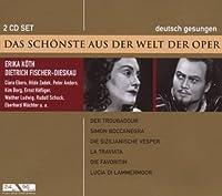 Der Troubadour/Die Sizilianische etc (2CD) by DONIZETTI (2008-01-01)