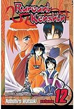 [ Rurouni Kenshin, Vol. 12 BY Watsuki, Nobuhiro ( Author ) ] { Paperback } 2005