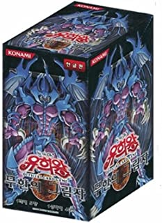 Yugioh Cards Shadow of Infinity Booster Box 40 Packs Included