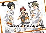 アイドルマスター SideM 1(完全生産限定版)[Blu-ray/ブルーレイ]